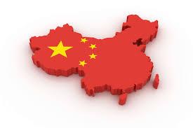 Viaje a China.
